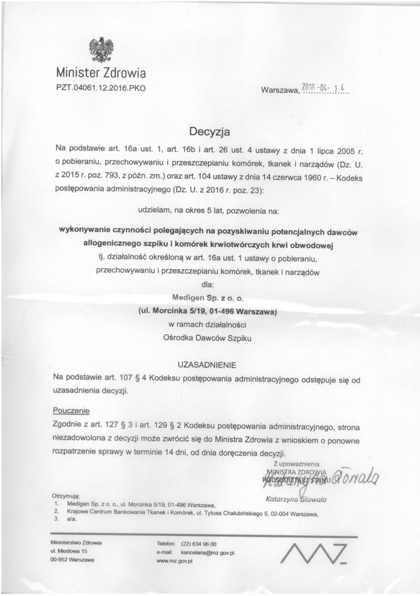 Pozwolenie MZ na ODS PZT.04061.12.2016.PKO-min